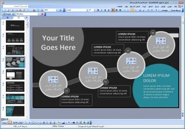 عمل عرض تقديمي مكون من 10 slide