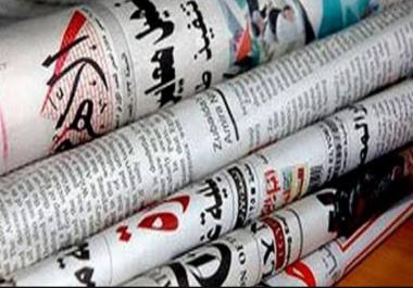 كتابةالمقالات الحصرية وإعادة صياغة الأخبار المختلفة الإلقاء الصوتي التفريغ الصوتي التايبنج