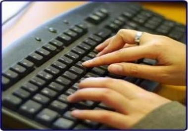 إعداد و تنسيق النصوص على برنامج word