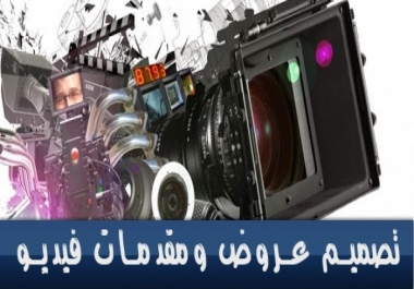 تصميم مقدمة فيديو احترافية رائعة للشعار الخاص بك بالافتر