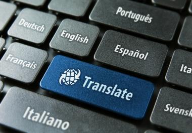 كتابة و ترجمة نصوص بشرية و أحترافية من والى اى لغة