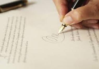 كتابة مقالة حصرية