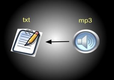 تفريغ الملفات الصوتية على برنامج الوورد