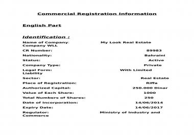 اعطائك معلومات وبيانات حول الشركات المتواجدة في العالم العربي