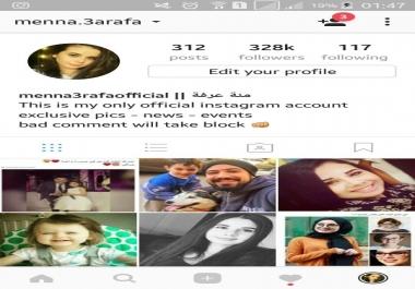 زيادة متابعينك 1000 كتابع على الانستجرام عن طريق النشر فى صفحة 328k عربى