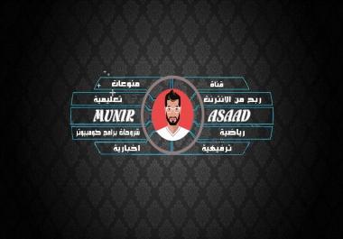 تصميم شعار وغلاف اليوتيوب