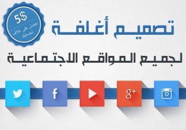 تصميم صورة مصغرة لفديوهات اليوتوب تعكس محتواها