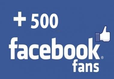 سوف أقوم بتزويدك ب 500 متابع حقيقي على حسابك في فيسبوك مقابل 5$