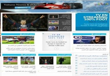 سأقوم بتصميم موقع رياضى اخبارى خاص بك مثل موقع كول كورة