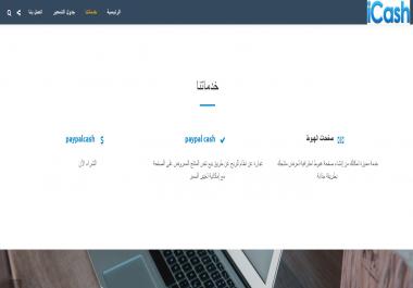 إنشاء موقع صفحة واحدة رائع بدمين فرعي سهل التنقل بين الصفحات متجاوب ديناميكي
