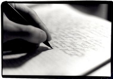 كتابة مقال في المجال الذي يناسبك