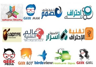 تصميم شعار Logo لموقعك ومدونتك وشركتك ب5$ فقط