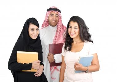 عرض خاص سوف اسجل في دورة قواعد انجليزية  شهادة مجانا