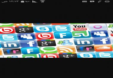 سوف انشر إعلانك في مواقع التواصل الاجتماعي