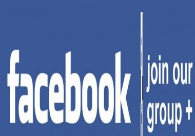 اعطيك موقع مميز للنشر فى جميع الجروبات المشترك بها بالفيسبوك