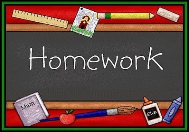 حل واجبات منزلية