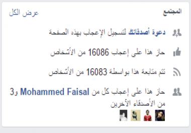 سوف اقوم بوضع اعلان لك في موقع بث مباشر لقنوات بين سبورت وصفحة علي فيس بوك 16100معجب