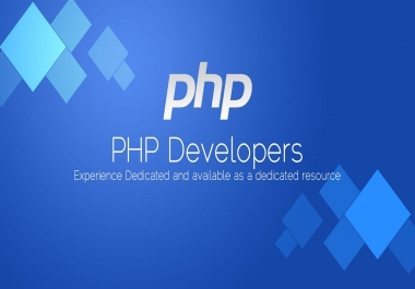 php برمجة مواقع باستعمال لغة