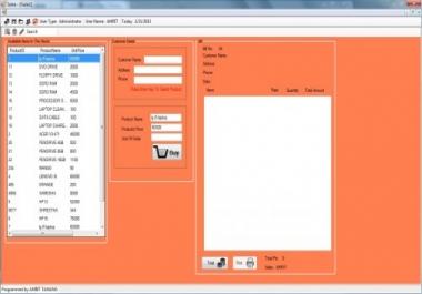 تصميم برنامج مكتبي للحاسوب لتسهيل خدمة مع قاعدة بيانات