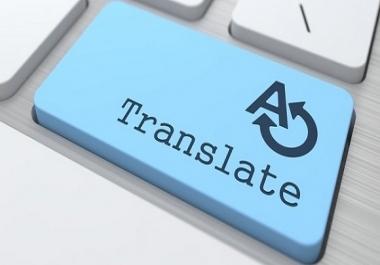 ترجمه 20 صفحه للغه الانجليزيه ب