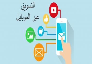 إعطائك أكثر من 16 ألف رقم موبايل سعودي من مدينة مكة