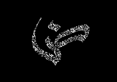 quot;كن بارعًا في اللغة العربية quot; كتاب شامل ومبسط في قواعد اللغة