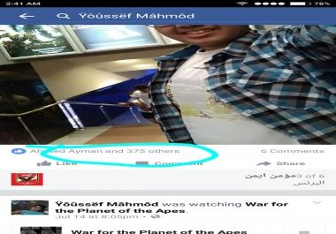اضافه 300 لايك لصور الفيس بوك