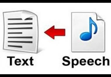 تفريغ المحاضرات والدروس الصوتيه الى ملفات Word