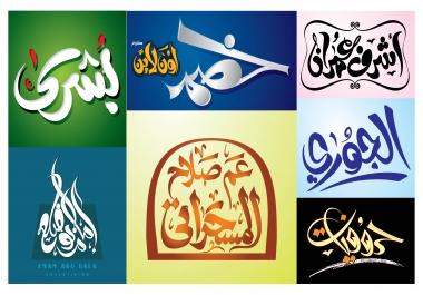 تصميم احترافية   بالخط العربى