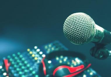 تقديم تسجيل صوتي : قراءة النصوص بمواصفات جيدة خصيصا لك