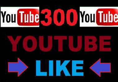 الحصول على 300 لايك حقيقية لأي فيديو على اليوتيوب في 48 ساعة