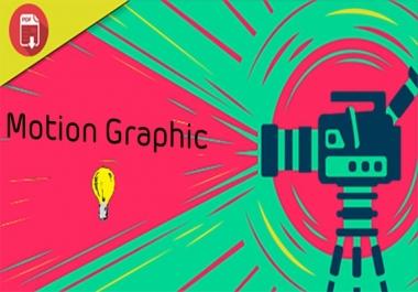 أصمم لك فيديو موشن جرافيك علي ذوقك