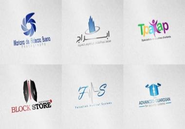 تصميم شعار احترافي ومميز  ملف الفيكتور مجانا
