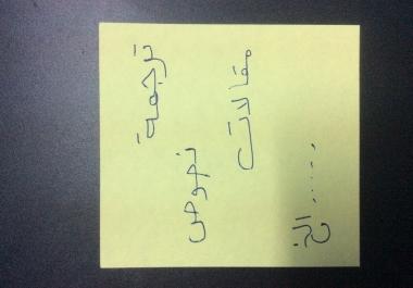 الترجمة من والى ثلاث لغات هي التركية   العربية   الانجليزية