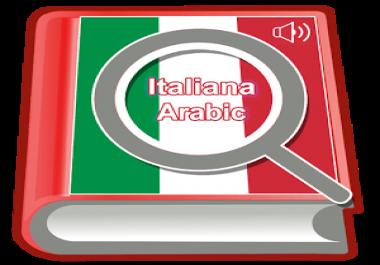 بترجمة كلماتك إلى الإيطالية