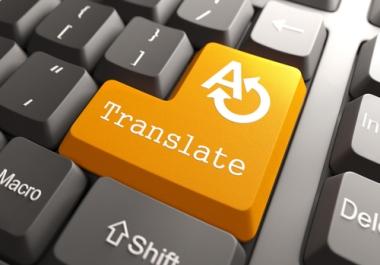 اترجم لك 2000 كلمة ب 5$ فقط من الانجليزية الى العربية