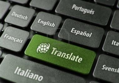 ترجمة المقالات و النصوص