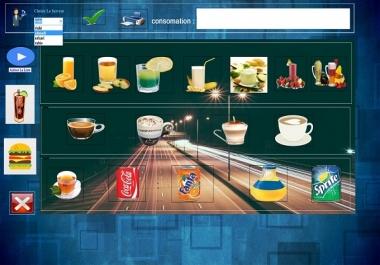 تصميم برمجيات بلغة السى شارب c  مع قواعد البيانات sql server