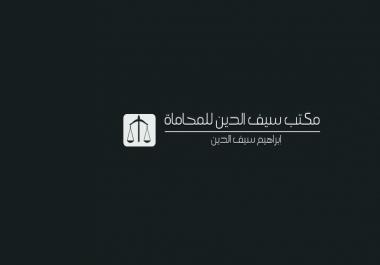 تصميم 4 شعار احترافي وبطاقة عمل و بانر وغلاف وصور دعائية لصفحتك في خدمة واحدة فقط