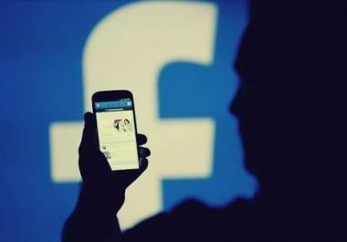 ادارة صفحتك علي الفيس بوك لمدة اسبوعين