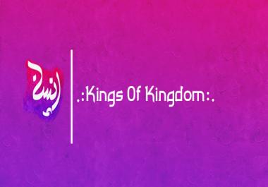 عمل غلاف اخترافي او تعديل علي الصور :