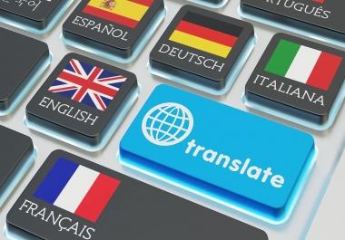 ترجمة من عربي الي انجليزي  او فرنساوي