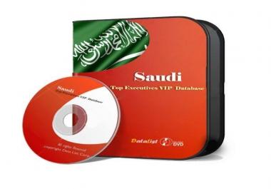 داتا بيانات ل 15 الف VIP سعودي لكبرى الشركات في السعودية
