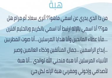 كتابة نصوص عربية إبداعية