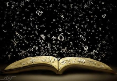 كتابة بحوث إسلاميةوعلمية بإحترافية شديدة