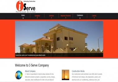 تصميم المواقع الثابتة للمنشآت الصغيرة والمتوسطة