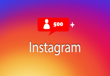 500 متابع حقيقي لحسابك على الأنستغرام