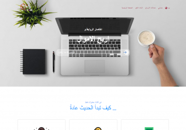 انشاء موقع اختصار روابط لك على استضافه مجانيه مدى الحياه و دومين مجاني لمده سنه