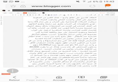 كتابة مقالات و تفريغ المحاضرات الصوتية والمرئية كتابة الشعر تعليم اللغة العربية
