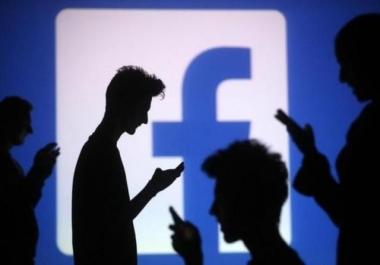 ادير لك صفحتك على الفيسبوك بشكل احترافي مميز لمدة أسبوعين